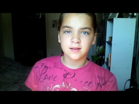 My Personal Video ~ Alivia Carmichael
